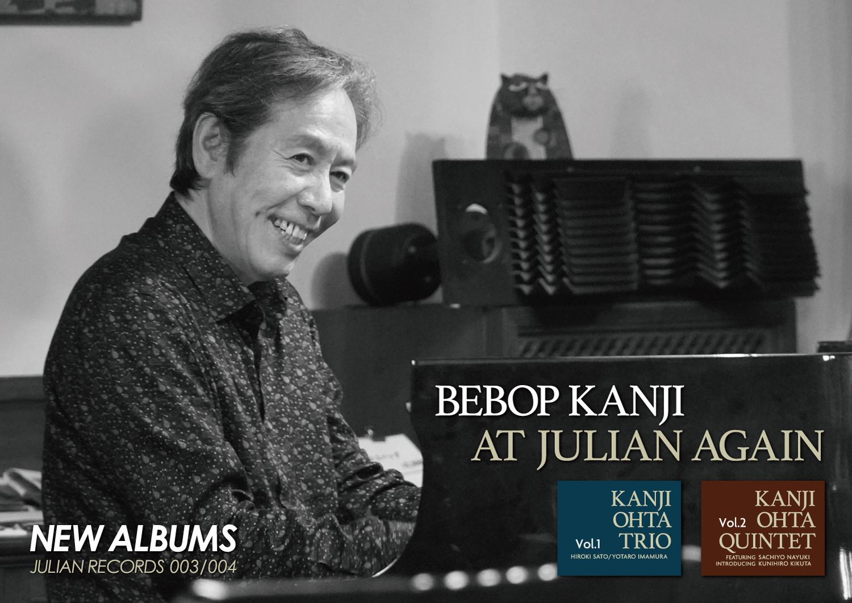 BEBOP KANJI AT JULIAN AGAIN vol.1 vol.2